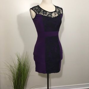 Dresses & Skirts - Purple lace formal dress!🌂